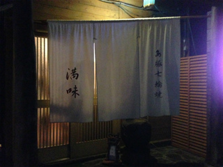 okinawabuta (3).jpg